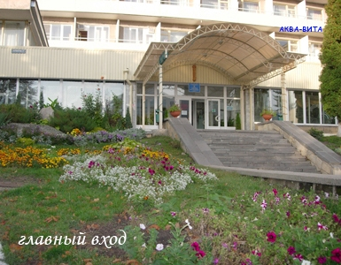 санаторий искра пятигорск официальный сайт Санатории России - официальный сайт туристической компании.